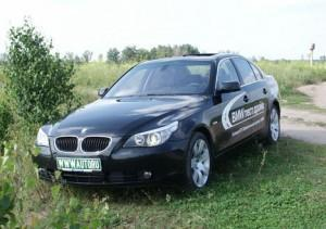 Круглый ключ BMW