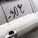 Как заводить автомобиль в мороз(4 способа)