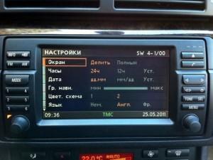 Mk4 e46 на русском