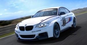 BMW M235i выхлоп