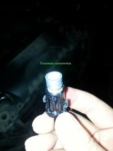газовая лампа e53