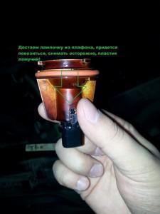 демонтаж лампы bmw e53