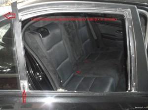 BMW 520i направляющие стекла