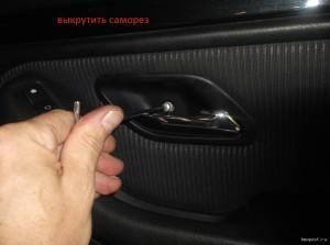 BMW 520i снять стекло