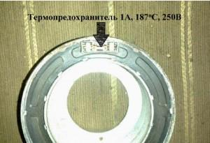 термо предохранитель x5
