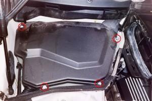 крышка ЭБУ BMW E39