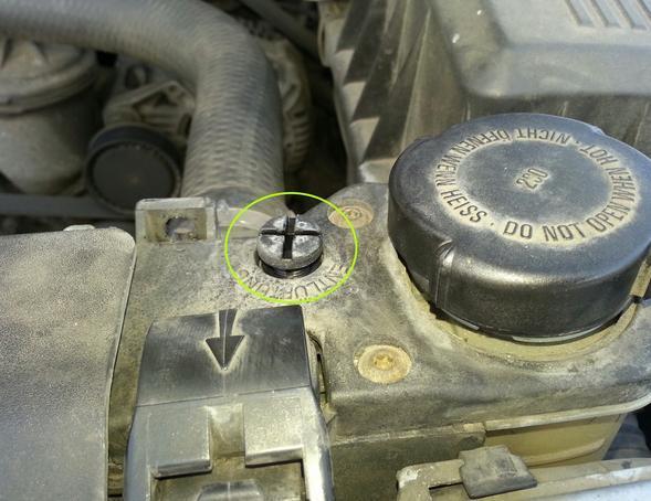 BMW e36 клапан радиатора