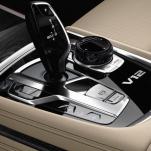 Фото галерея: мировая премьера BMW M760Li xDrive 2016 года