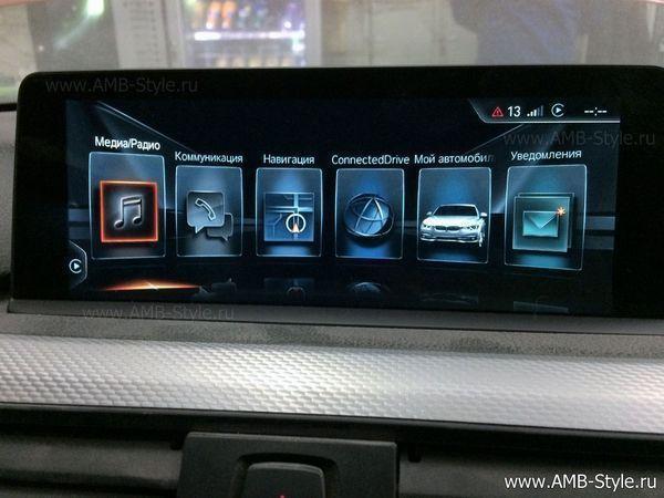 NBT Evo для BMW