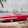 Прощай, Chevrolet Impala