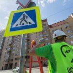В Москве пересчитали дорожные знаки. Запрещающих — более 60 тысяч!