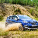 Знакомимся с турбированным Renault Kaptur