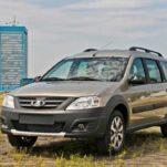 «АвтоВАЗ» приступил к отгрузке спецверсии Lada Largus Cross Quest